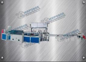 Линия по производству полимерного воска