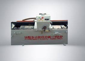 Автоматический заточной станок для плоских ножей
